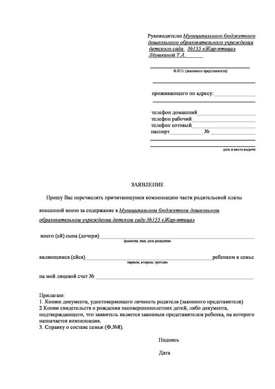 Логистический договор между логистом и компанией